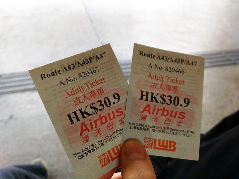 hk_sz12
