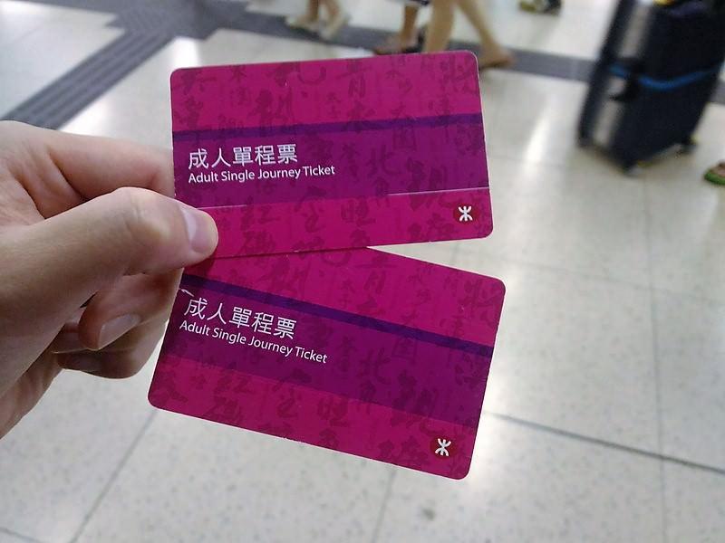 hk_sz20