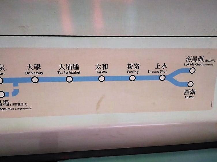 hk_sz26