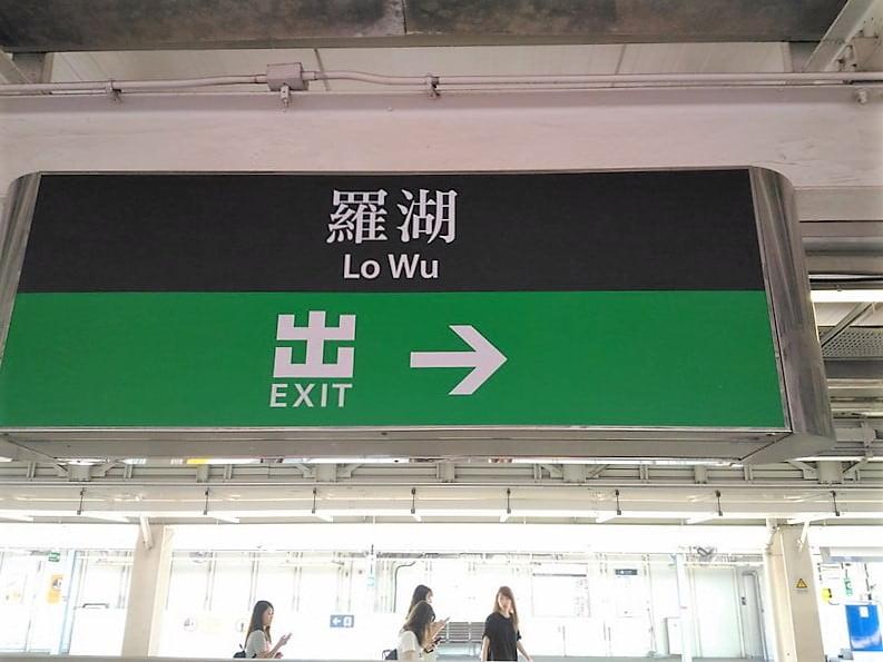 hk_sz27