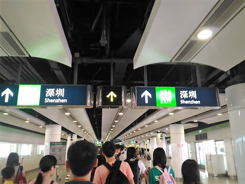 hk_sz28