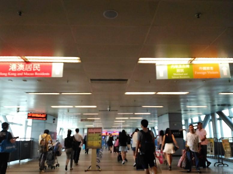 hk_sz34