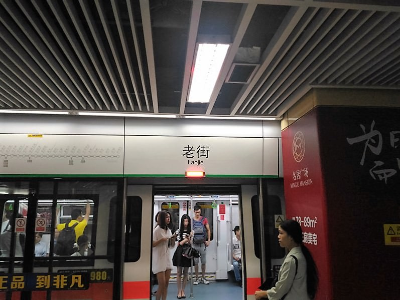 hk_sz4