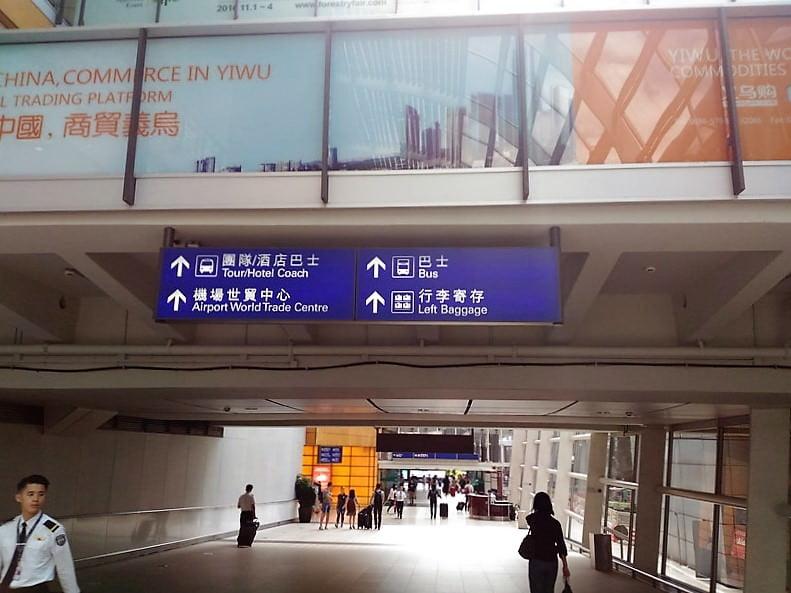hk_sz5