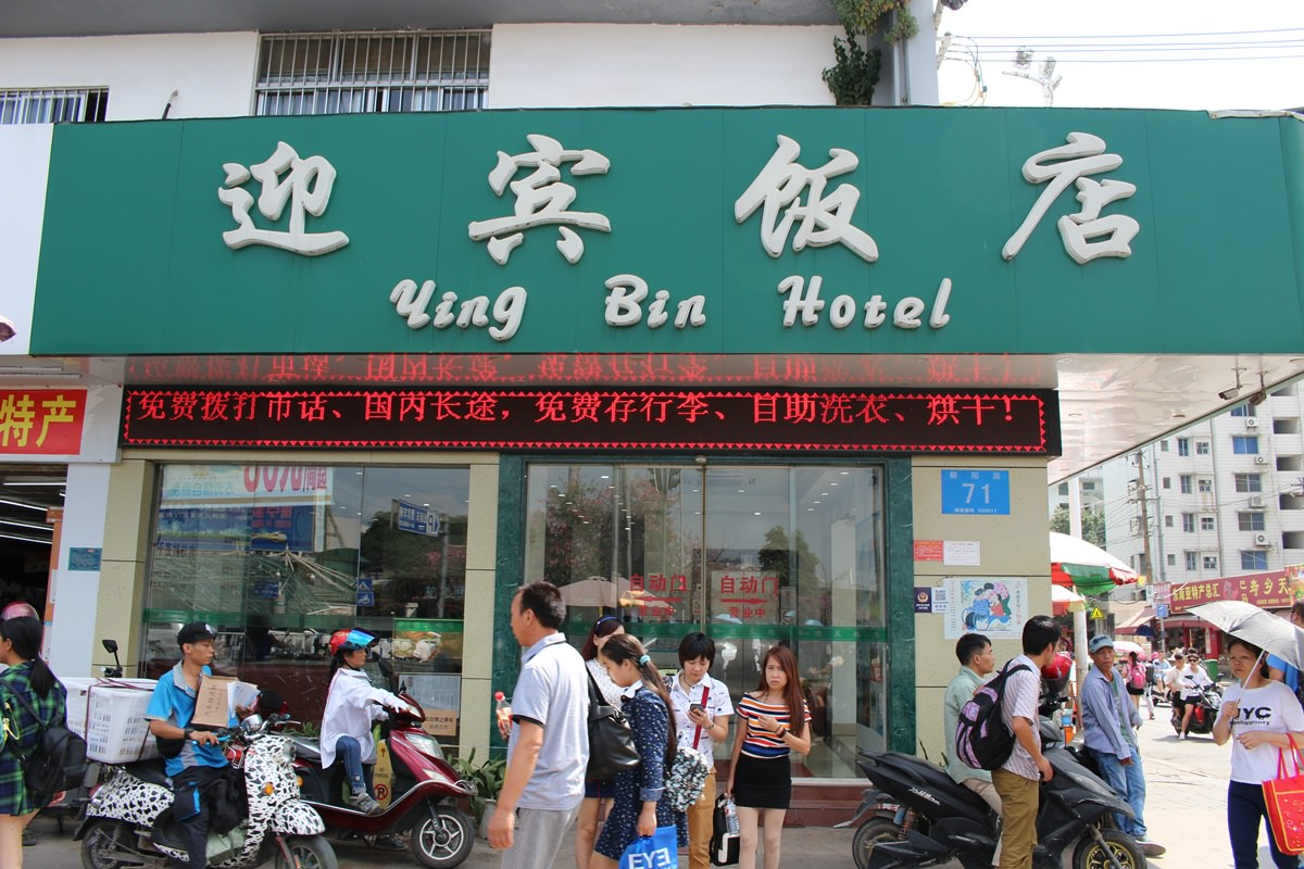 nanning-hotel-01